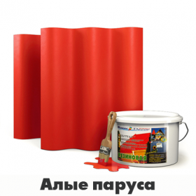 Super Decor Алые паруса 1л